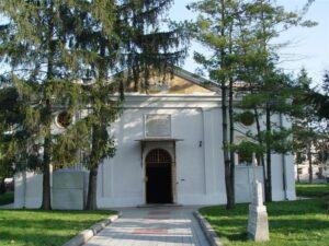 Biserica Sfinții Arhangheli Mihai și Gavril