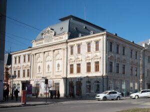 Teatrul Maria Filotti. Casa Rally. Teatrul Regal.